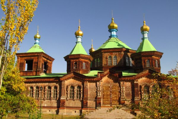 Holy Trinity Ortodox Church