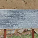 Мавзолей Шах-Фазиль