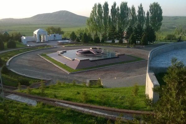 Мемориал Ата-Бейит