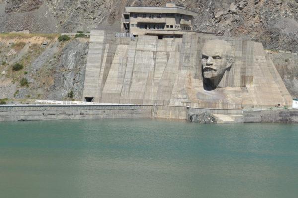 Кировское водохранилище
