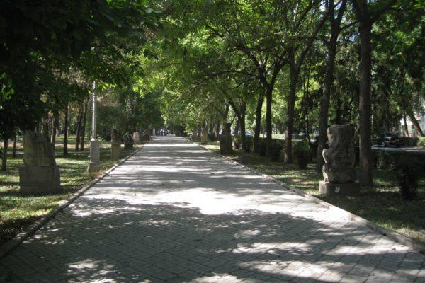 Дубовый парк