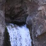 Ущелье Абшир-Ата